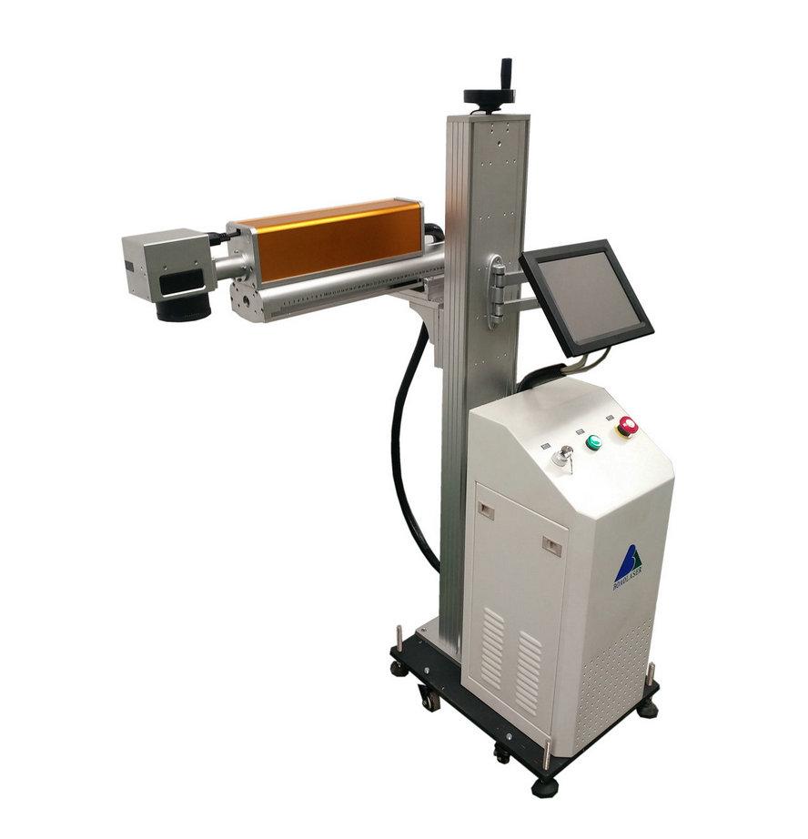 flying model fiber laser marking machine