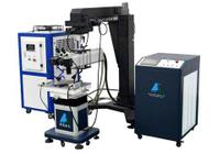 大型模具激光焊接机BMII