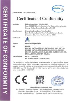 BKC-180100069C-北京博奧-BMF光纖激光打標機-MD + LVD證書