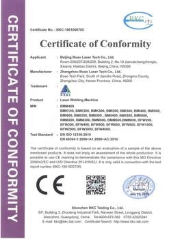 BKC-180100070C-北京博奧 - 激光焊接機BMM400-MD + LVD證書