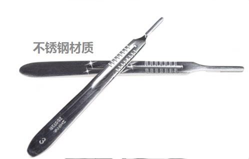 医疗器械激光焊接