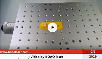 PVC打標標記視頻