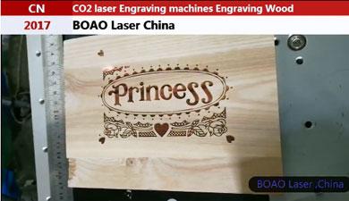 木質工藝品激光雕刻視頻