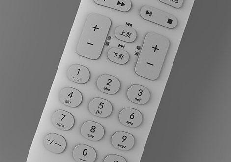 遥控器标记