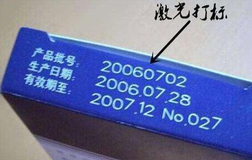 baozhuang006