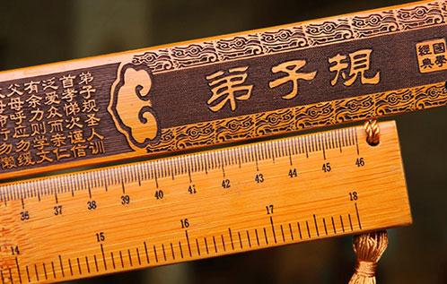 木质工艺品激光雕刻应用