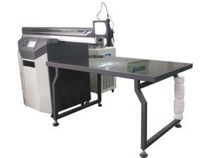 廣告字激光焊接機