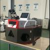 200W首飾激光焊接機